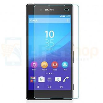 Бронестекло (без упаковки)  для  Sony F5321 (X Compact)