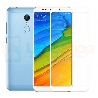 2,5D Защитное стекло (Full Screen) для Xiaomi Redmi 5 Plus Белое (полное покрытие)
