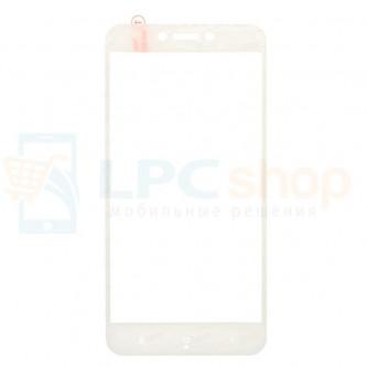 2,5D Защитное стекло (Full Screen) для Xiaomi Redmi 5A Белое (полное покрытие)
