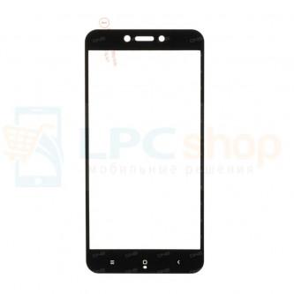 2,5D Защитное стекло (Full Screen) для Xiaomi Redmi 5A Черное (полное покрытие)
