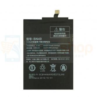 Аккумулятор для Xiaomi BN40 ( Redmi 4 Pro )