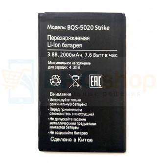 Аккумулятор для BQ Strke BQS-5020