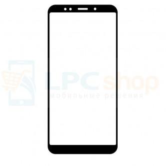 Стекло (для замены / переклейки) Xiaomi Redmi 5 Черное