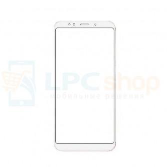Стекло (для замены / переклейки) Xiaomi Redmi 5 Plus Белое