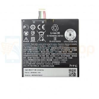 Аккумулятор для HTC B2PWD100 ( One A9s )
