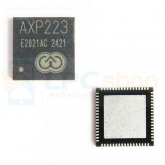 Микросхема AXP223 (Контроллер питания)