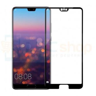 Защитное стекло (Full Screen) для Huawei P20 Pro (Полное покрытие) Черное