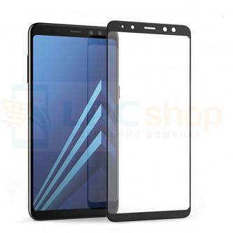 2,5D Защитное стекло (Full Screen) для Samsung A8 2018 A530F (Полное покрытие) Черное