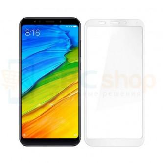 2,5D Защитное стекло (Full Screen) для Xiaomi Redmi Note 5 / Note 5 Pro (Полное покрытие) Белое