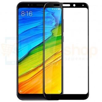 2,5D Защитное стекло (Full Screen) для Xiaomi Redmi Note 5 / Note 5 Pro (Полное покрытие) Черное
