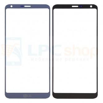 Стекло (для переклейки) LG G6 H870DS Синее (Platinum)