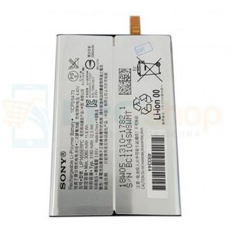 Аккумулятор для Sony LIP1655ERPC ( H8296 XZ2 Dual )