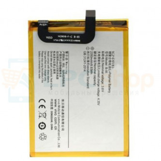 Аккумулятор для Vivo B-C1 ( Y53 )