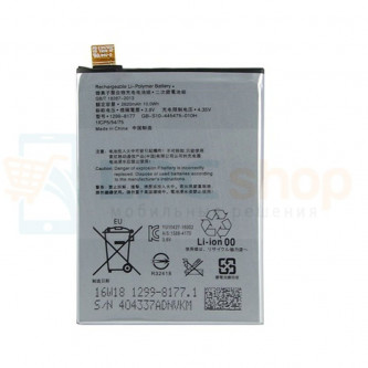 Аккумулятор для Sony LIP1621ERPC ( Xperia X F5121 / X Dual F5122 / L1 G3311 / L1 Dual G3312 ) без упаковки 1ICP5/54/75