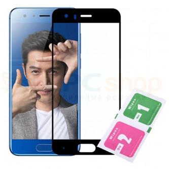 Защитное стекло (Полное покрытие) Huawei Honor 9 Черное