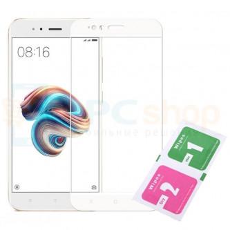 2,5D Защитное стекло (Полное покрытие) для Xiaomi MI A1 / Mi 5X Белое