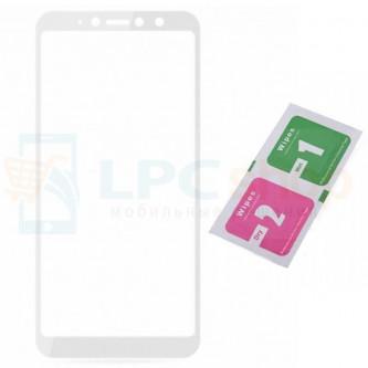 2,5D Защитное стекло (Полное покрытие) для Xiaomi Redmi S2 Белое