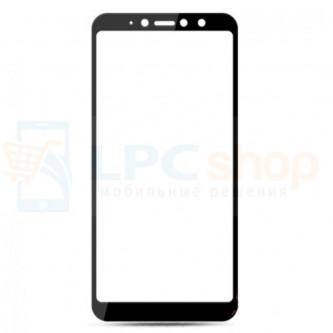 2,5D Защитное стекло (Полное покрытие) для Xiaomi Redmi S2 Черное