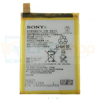 Аккумулятор для Sony LIS1593ERPC (Xperia Z5 E6653 / Z5 Dual E6683  ) без упаковки