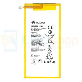"Аккумулятор для Huawei HB3080G1EBW ( MediaPad T3 8.0""/T3 10.0"" )"