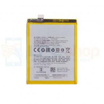 Аккумулятор для OPPO BLP631 ( F5 / F5 Youth )