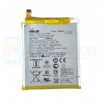 Аккумулятор для Asus C11P1618 ( ZE554KL / ZenFone 4 )