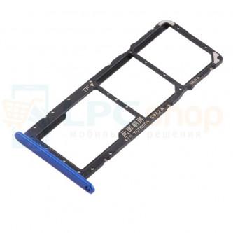 Лоток сим карты и карты памяти Huawei Honor 8X Синий (blue)
