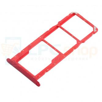Лоток сим карты и карты памяти Huawei Honor 8X Красный (red)
