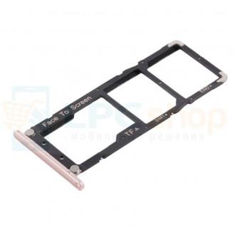 Лоток сим карты и карты памяти Asus ZenFone 4 Max ZC520KL Золотой