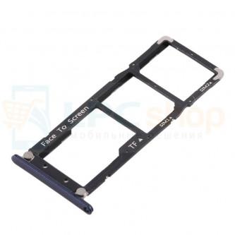 Лоток сим карты и карты памяти Asus ZenFone 4 Max ZC520KL Синий