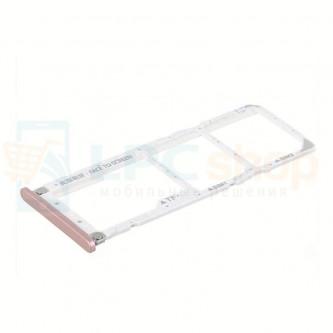 Лоток сим карты и карты памяти Xiaomi Redmi 6 Pro / Mi A2 Lite Розовое Золото