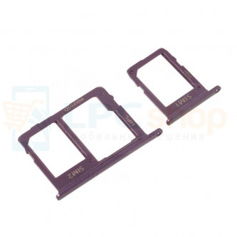 Лоток сим карты и карты памяти Samsung J6 (2018) J600FD (для 2-х сим карт) (комплект из 2шт) Фиолетовый