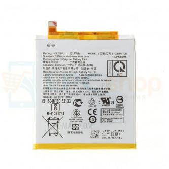 Аккумулятор для Asus C11P1708 ( ZE620KL/ZenFone 5 )