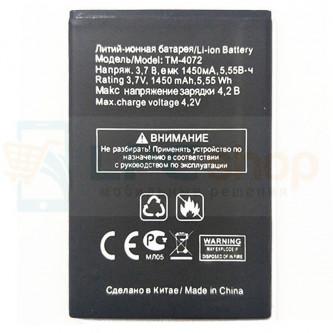 Аккумулятор для Texet TM-4072 ( X-basic )