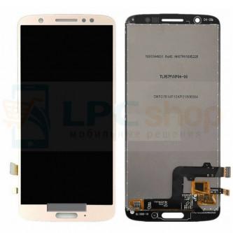 Дисплей для Motorola Moto G6 XT1925 в сборе с тачскрином Золото