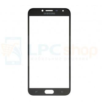 Стекло (для замены / переклейки) Samsung J4 2018 J400F Черное