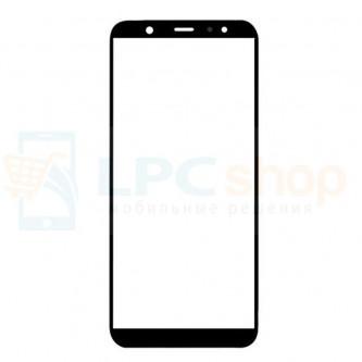 Стекло (для замены / переклейки) Samsung J8 2018 J810F Черное