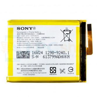 Аккумулятор для Sony LIS1618ERPC ( F3311 E5/F3111 XA/F3112 XA Dual )