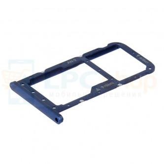 Лоток сим карты и карты памяти Huawei P20 Lite Синий (Blue Ultramarine)