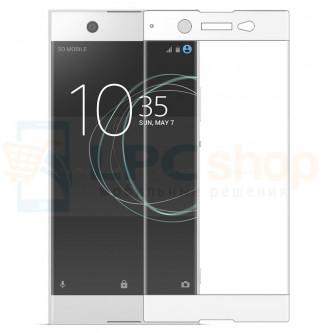 2,5D Защитное стекло (Full Screen) для Sony XZ F8331 / XZ Dual F8332 (полное покрытие) Белое