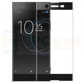 2,5D Защитное стекло (Full Screen) для Sony XZ F8331 / XZ Dual F8332 (полное покрытие) Черное
