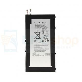 Аккумулятор для Sony LIS1569ERPC ( Tablet Z3 Compact )