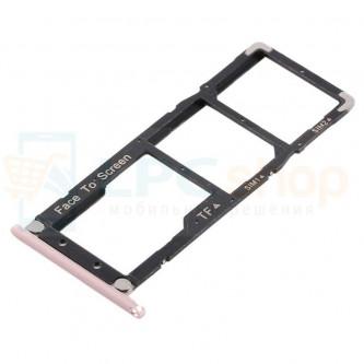 Лоток сим карты и карты памяти Asus ZenFone 4 Max ZC554KL Золото