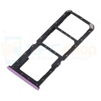 Лоток сим карты и карты памяти OPPO A7X Фиолетовый