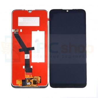 Дисплей Huawei Honor 8A / Y6 в сборе с тачскрином Черный