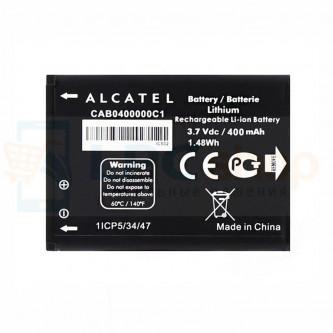 Аккумулятор для Alcatel CAB0400000C1 ( OT-1035D / OT-1016D / OT-1052D ) без упаковки