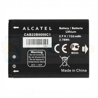 Аккумулятор для Alcatel CAB22B0000C1 ( OT-2012D ) без упаковки