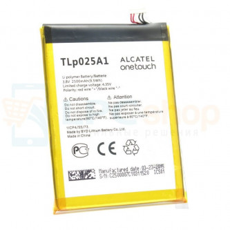 Аккумулятор для Alcatel TLp025A1 / TLp025A2 ( OT-7043Y / OT-5054D / OT-7044X / OT-7047D / OT-7048X) без упаковки
