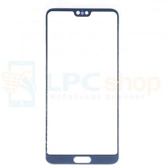 Стекло (для замены) Huawei P20 Pro Синий