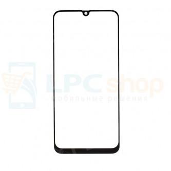 Стекло (для замены) Samsung A505 (A50) Черное